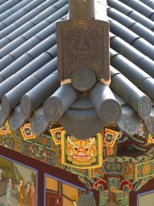Détail décoratif de la toiture
